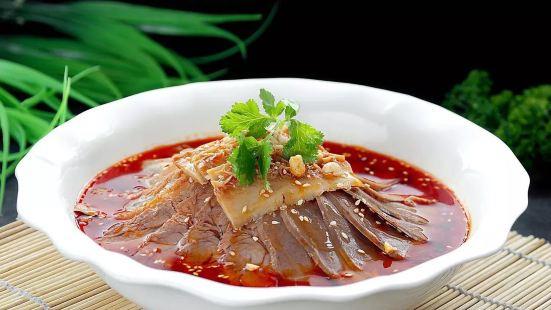 PanSunShi(Chun Xi Lu Dian)