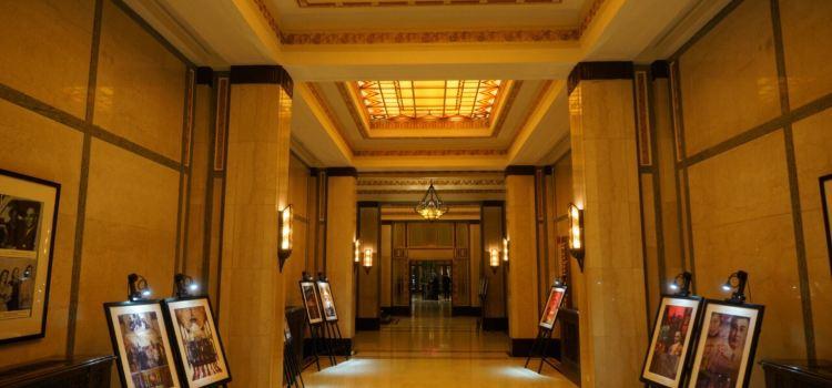 上海和平飯店·華懋閣2