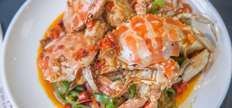 Sichuan Xiao Hu Zi Seafood ( Di Yi Shi Chang Main Branch)2