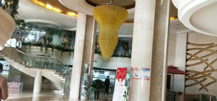 九洲國際飯店2