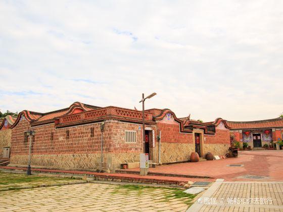 Zhushan Village
