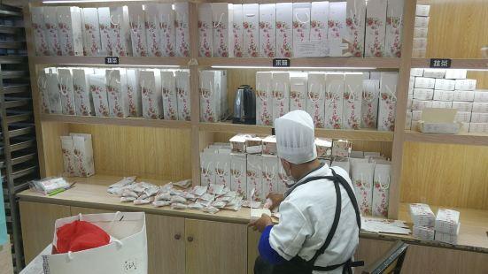 任氏鮮花餅(3分店)