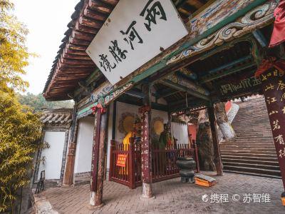 Yuquan Temple