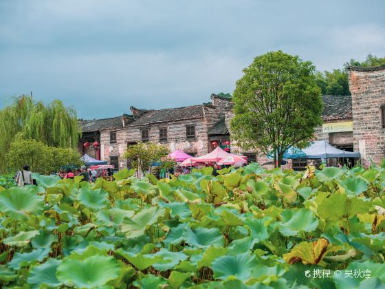 Lotus Ancient Village, Liuhua Bay