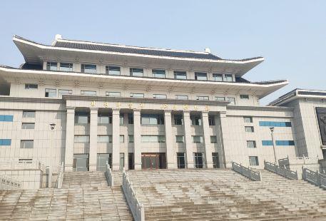 延吉市博物館
