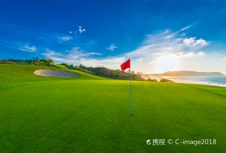 Qingchengshan Golf Club