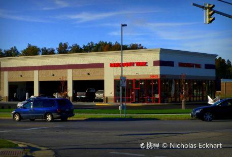 Discount Tire Store - Austin, TX