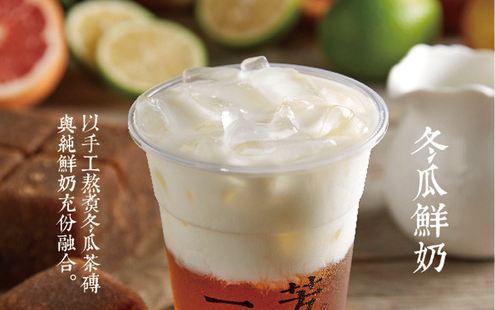 一芳台灣水果茶(百佳匯超市店)