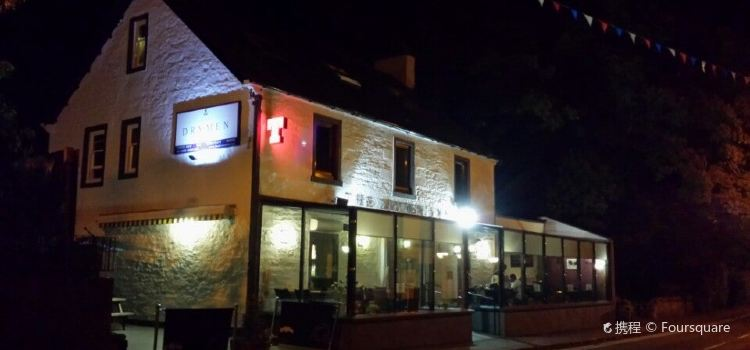 The Drymen Inn2