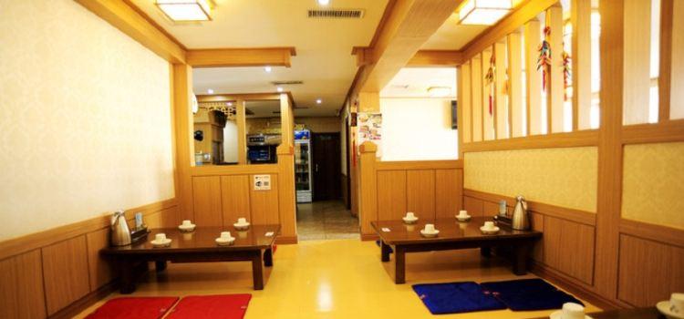 樸家韓鄉緣韓國餐廳(長青2店)2