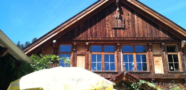 Gasthaus On The Lake2