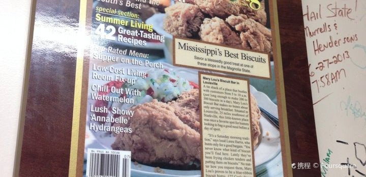 Mary Lou's Biscuit Bar1