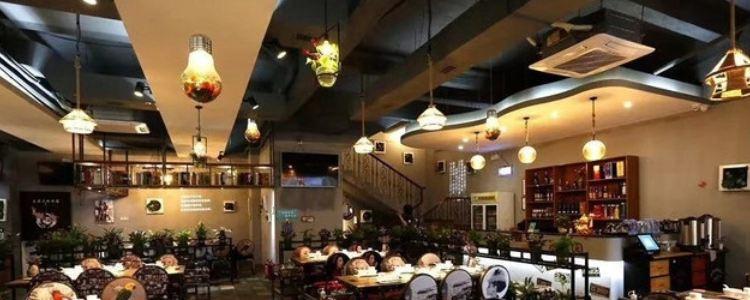 翠魚園生態主題餐廳1