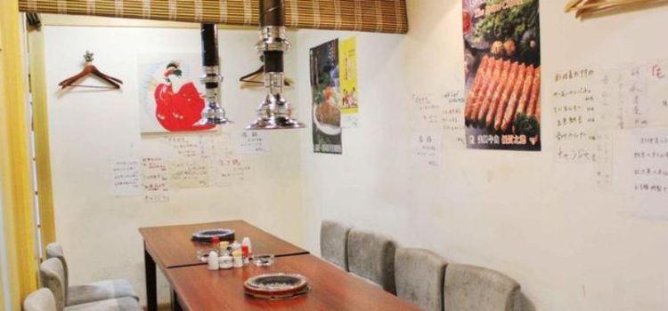 多福日式燒肉料理
