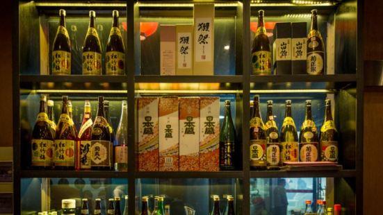 金牛座•日式燒肉(三陽路店)
