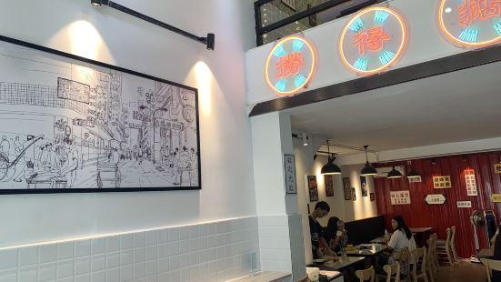 天賜薈茶餐廳·車仔面