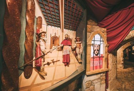 Puppenmuseum (Dorf-Alm)