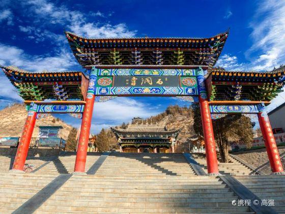 Shidongsi Culture Square