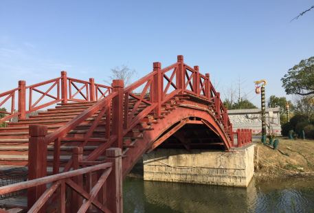 Xifeihe Wetland Park