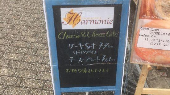 Fromagerie Harmonie