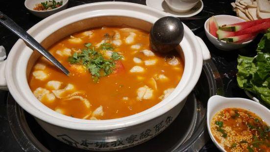 本塘我家酸菜魚(凱德廣場店)