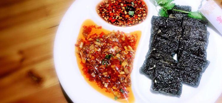 宴春閣土菜館3