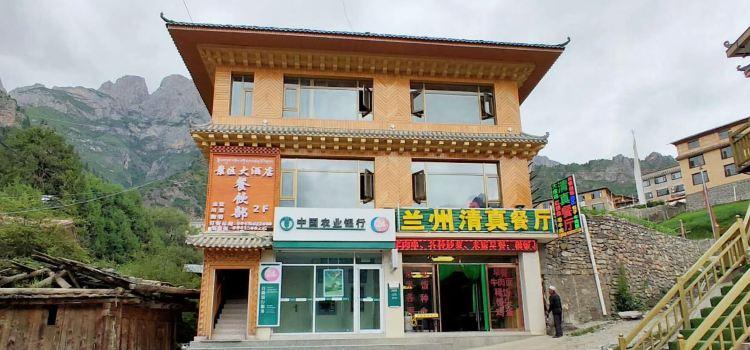 蘭州清真餐廳(紮尕那店)2