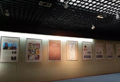 Huaijixian Museum