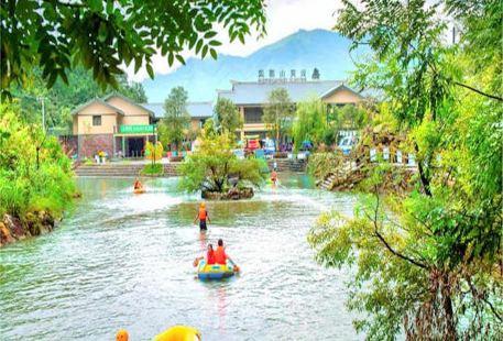 Yunlin Mountain