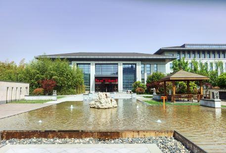 Nanshan Hot Springs
