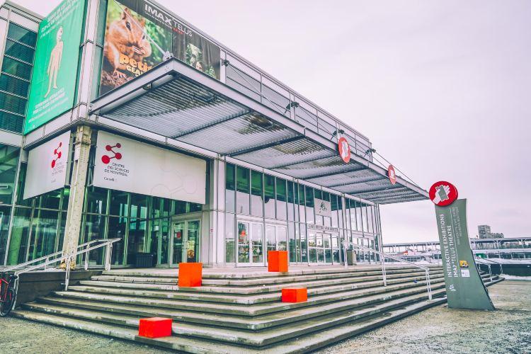 蒙特利爾科學中心