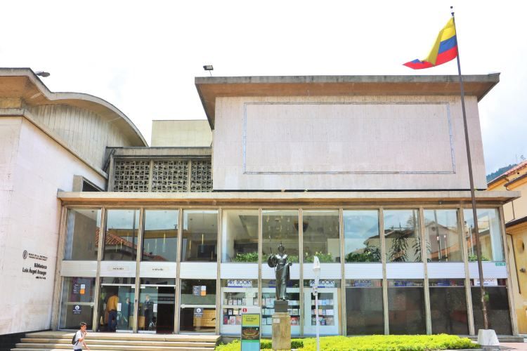 ルイス・アンヘル・アランゴ図書館
