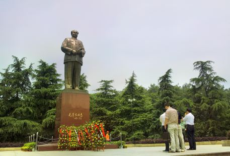 Mao Zedong Memorial Hall