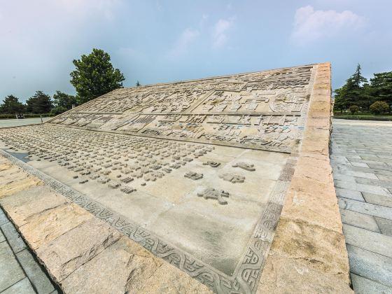 Zhaowang City Ruins