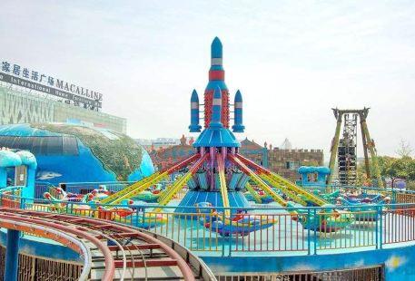 Hejiahuan Amusement Park