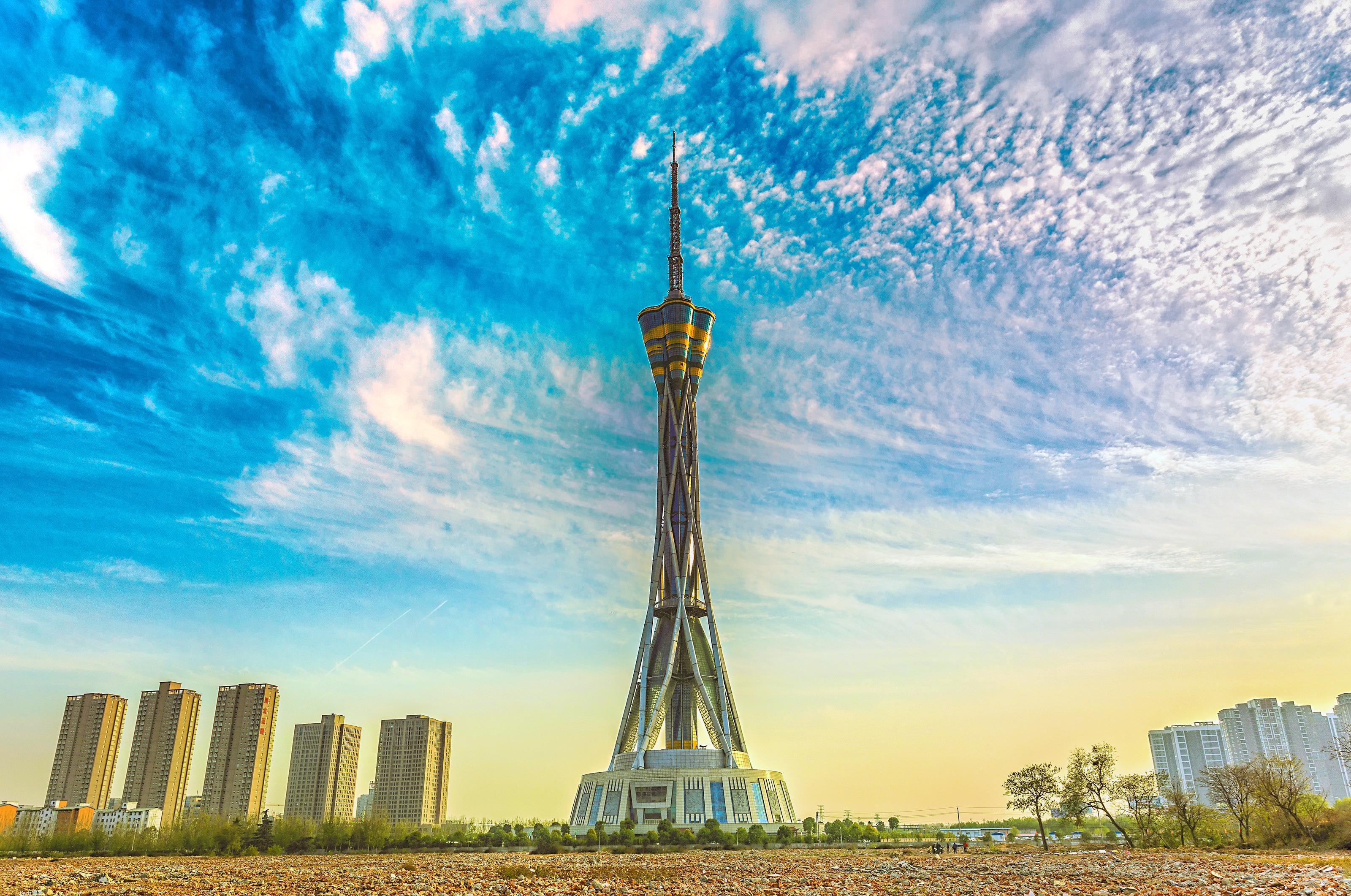 Zhongyuan Tower