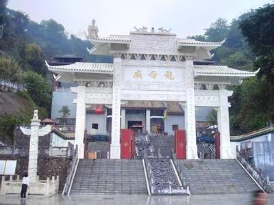 Dazhu Dragon Mother Temple