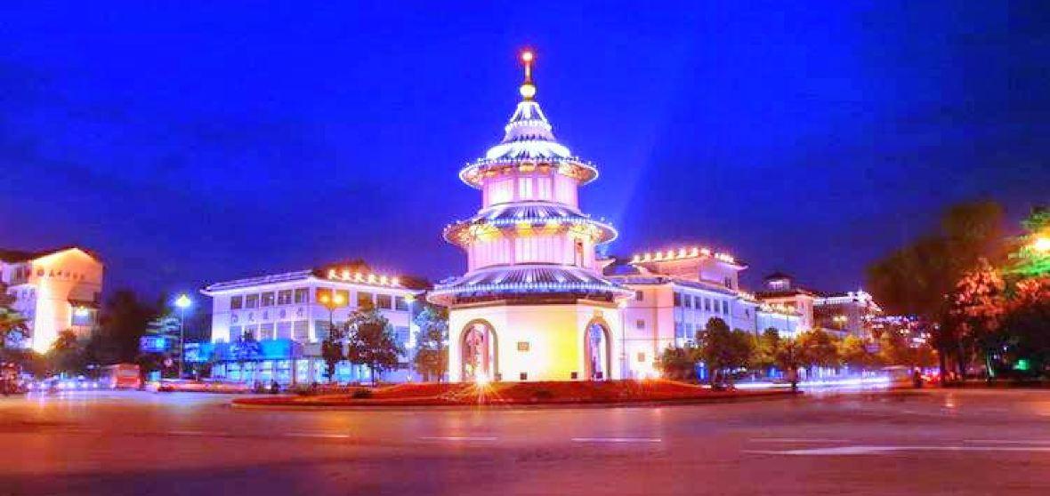 Pingyuan