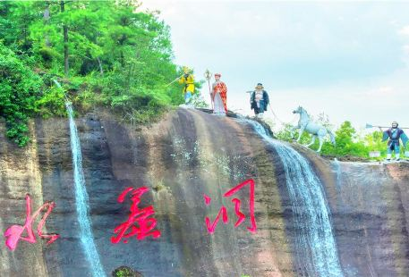 Huaguo Mountain Scenic Area