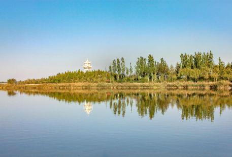 Yuehai Park