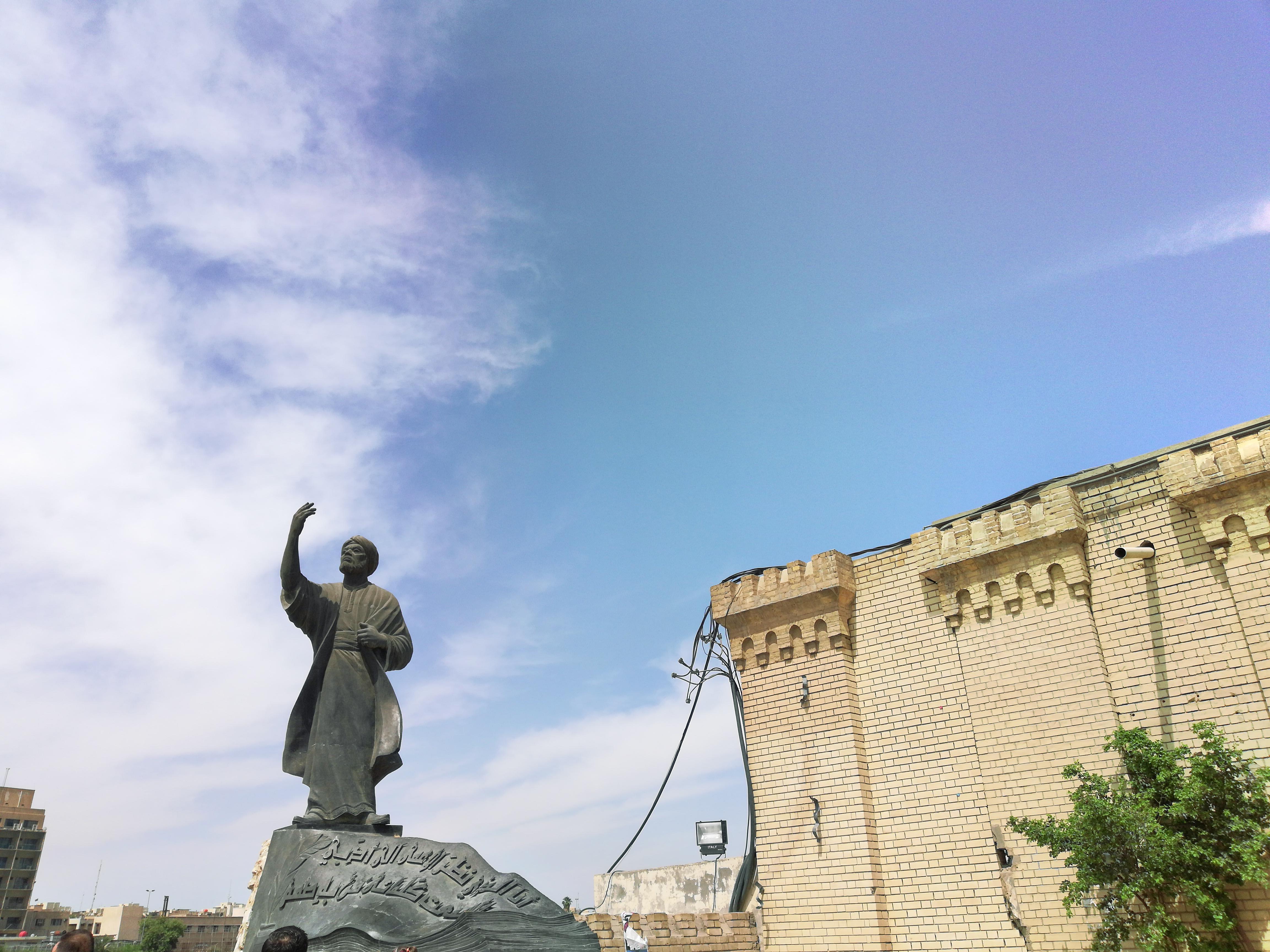 Al-Mutanabbi Statue