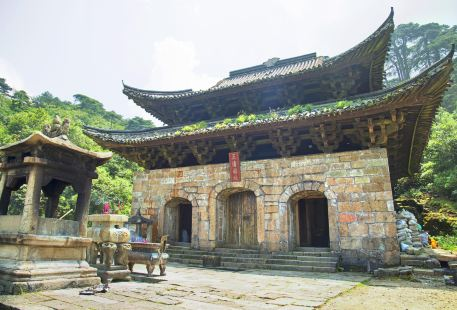 Sanqing Palace
