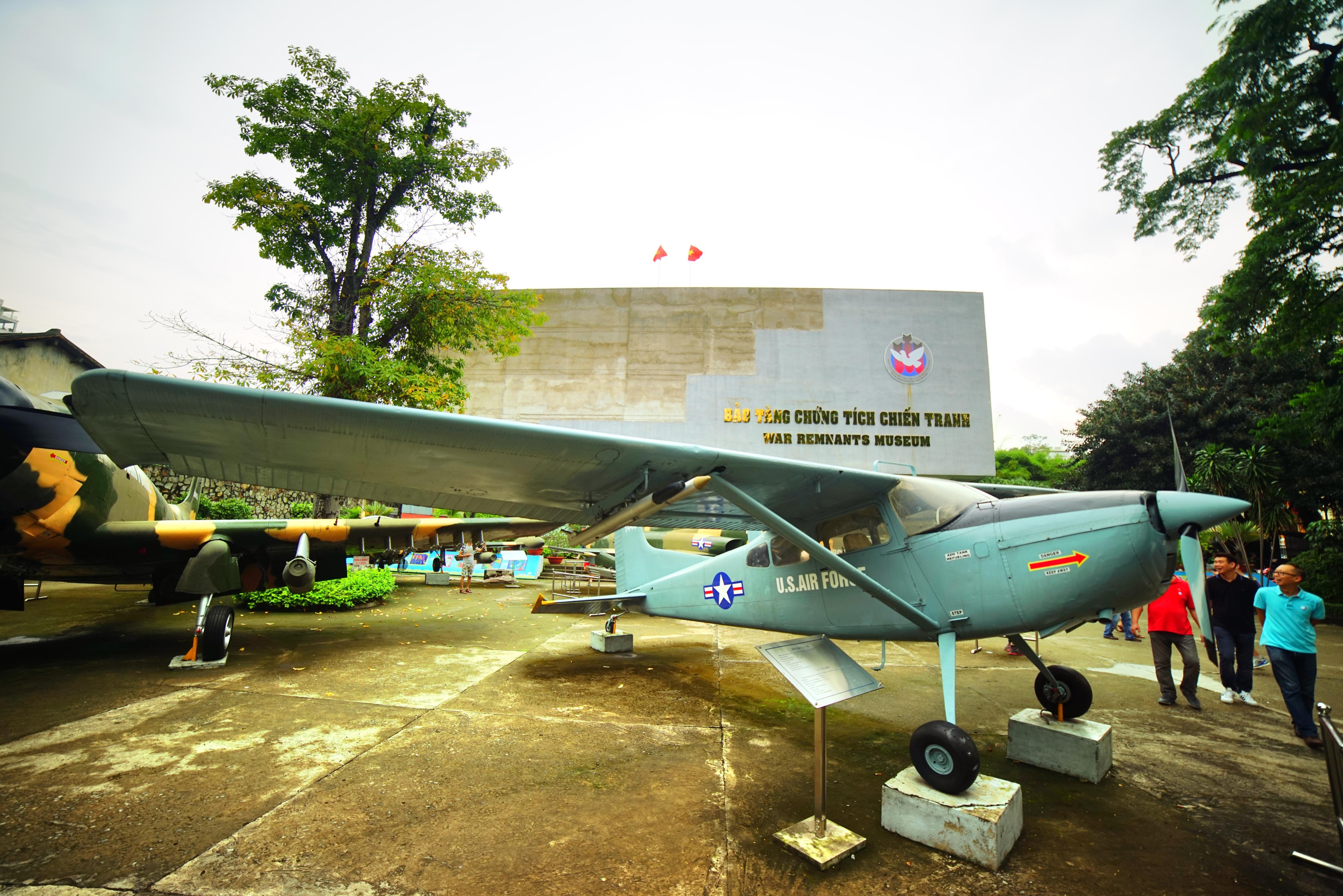전쟁박물관