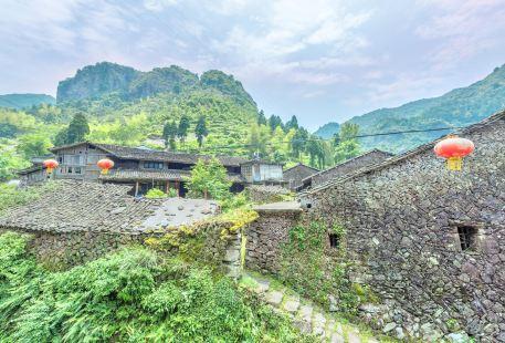 Huangtandong Village
