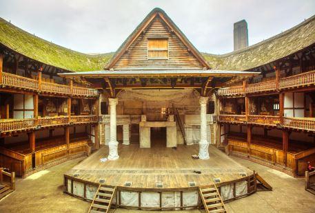 莎士比亞環球劇場