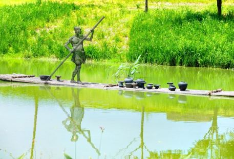 良渚古城遺址公園