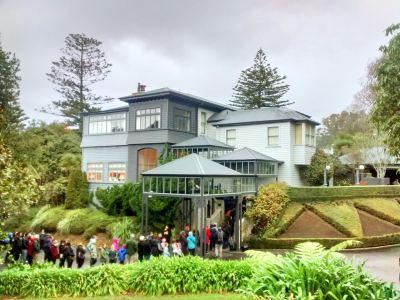 Premier House