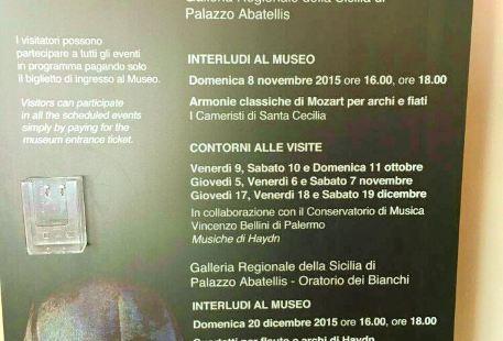 西西里大區美術館