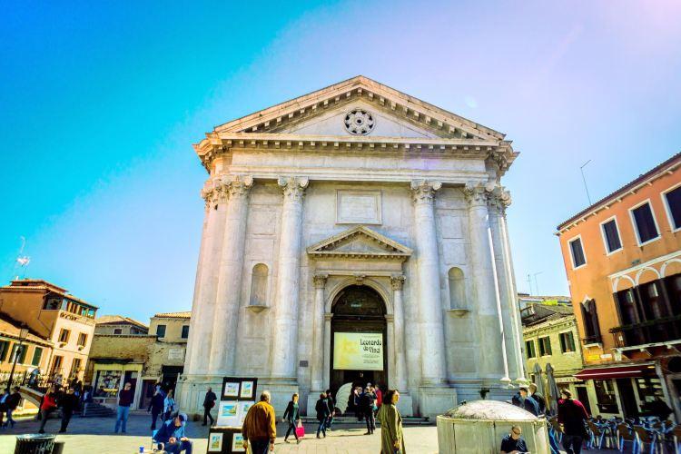 Il Genio di Leonardo da Vinci Museo