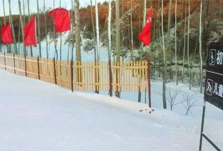 Miaozigou Ski Field